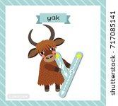 Letter Y Lowercase Cute...