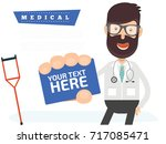 doctor concept design vector   Shutterstock .eps vector #717085471