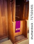 Wooden Confessional In A Church