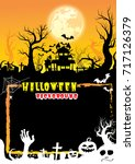 halloween vector background. | Shutterstock .eps vector #717126379