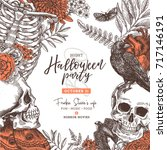 Stock vector halloween vintage party invitation halloween design template vector illustration 717146191