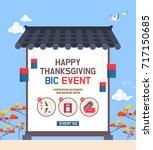 happy thanksgiving | Shutterstock .eps vector #717150685