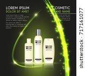 3d realistic cosmetic bottle... | Shutterstock .eps vector #717161077
