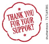 thank you for your support   Shutterstock .eps vector #717169381
