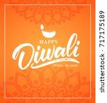 happy diwali. greeting poster... | Shutterstock .eps vector #717175189