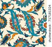 arabesque vintage decor floral... | Shutterstock .eps vector #717181324