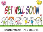 get well soon | Shutterstock .eps vector #717183841