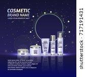 3d realistic cosmetic bottle... | Shutterstock .eps vector #717191431