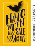 halloween sale vector banner... | Shutterstock .eps vector #717193741