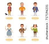 famous writers. vector. cartoon.... | Shutterstock .eps vector #717196231