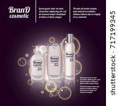 3d realistic cosmetic bottle...   Shutterstock .eps vector #717199345