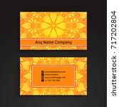 business card. vintage... | Shutterstock .eps vector #717202804