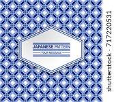 japanese geometric seamless... | Shutterstock .eps vector #717220531