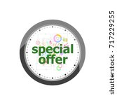 text special offer on digital... | Shutterstock . vector #717229255