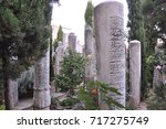 Small photo of Ottoman tombstones at Aziz Mahmut Hudayi Mosque's cemetery / Uskudar, Istanbul, Turkey