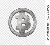 silver bitcoin symbol isolated... | Shutterstock .eps vector #717283909