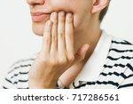 men toothache | Shutterstock . vector #717286561