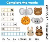 educational children game.... | Shutterstock .eps vector #717289855