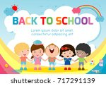 education object on back to... | Shutterstock .eps vector #717291139