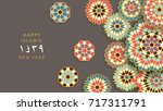 1439 hijri islamic new year.... | Shutterstock .eps vector #717311791