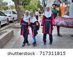 fars province  shiraz  iran  ...   Shutterstock . vector #717311815