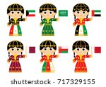 gulf cooperation council flags  ... | Shutterstock .eps vector #717329155