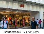 frankfurt  germany   july 27 ...   Shutterstock . vector #717346291