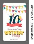 birthday party invitation card... | Shutterstock .eps vector #717360685