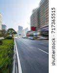 forest road | Shutterstock . vector #717365515