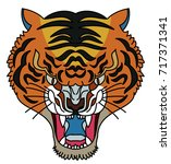tiger head vector isolate on... | Shutterstock .eps vector #717371341
