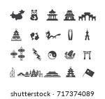 simple china icons set vector | Shutterstock .eps vector #717374089