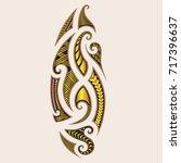 tattoo maori tribal   sleeve... | Shutterstock .eps vector #717396637