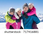 happy family with two children... | Shutterstock . vector #717416881
