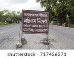 mahadipur border crossing ... | Shutterstock . vector #717426271