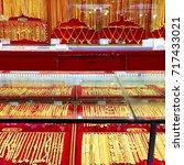 gold shop   gold jewellery... | Shutterstock . vector #717433021