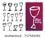 set of hand drawn drink cups.... | Shutterstock .eps vector #717434281