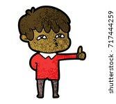 cartoon curious man   Shutterstock .eps vector #717444259