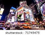 new york city   jan 7 ... | Shutterstock . vector #71745475