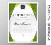 certificate premium template... | Shutterstock .eps vector #717468721