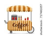 Hot Coffee Street Food Cart....