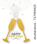 happy new year 2018 luxury gold ... | Shutterstock .eps vector #717494425