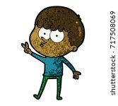 cartoon curious boy dancing   Shutterstock .eps vector #717508069