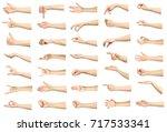 multiple images set of female... | Shutterstock . vector #717533341