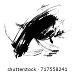 abstract ink painting  artistic ... | Shutterstock .eps vector #717558241