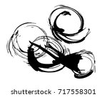 abstract ink painting  artistic ... | Shutterstock .eps vector #717558301