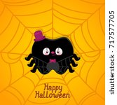 halloween card with tooth ... | Shutterstock .eps vector #717577705