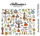 vector set with hand drawn ... | Shutterstock .eps vector #717579001
