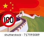 ico ban in china.  illegal ico  ... | Shutterstock .eps vector #717593089