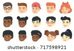 set of caucasian  african and... | Shutterstock .eps vector #717598921