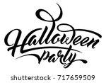 lettering halloween party | Shutterstock .eps vector #717659509
